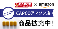 配線保護 電線保護コルゲートチューブ販売 amazonページ