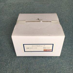 画像2: スパイラルチューブ: ポリエチレン製 (ブラック) 小箱入り