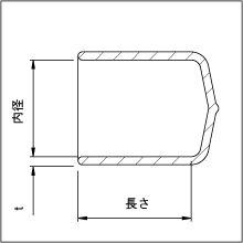 情報1: 難燃性ビニルキャップ(黒)内径32ミリ〜50ミリ(100個入り〜)