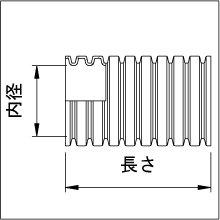 情報1: コルゲートチューブ:内径19ミリ長さ200ミリカット製品 (スリット有) ナイロン製(難燃タイプ) (PA製)