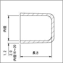 情報2: ハロゲンフリーキャップ(黒色)内径12ミリ〜20ミリ